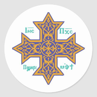 Coptic Cross Classic Round Sticker