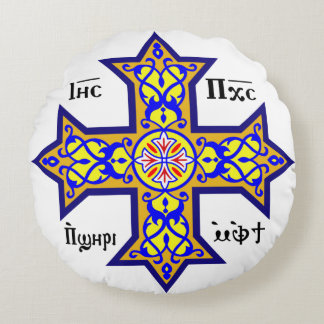 Coptic Cross Round Cushion
