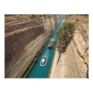 Corinth Canal Postcard