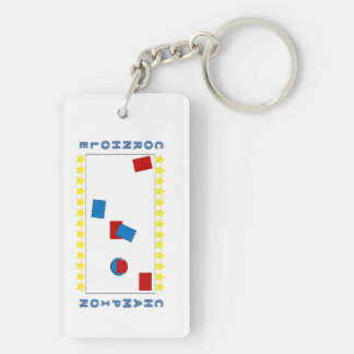 Cornhole Champion Double-Sided Rectangular Acrylic Key Ring