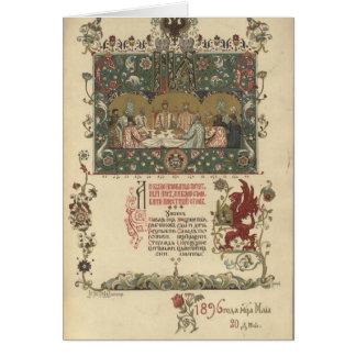 Coronation Dinner Menu Card