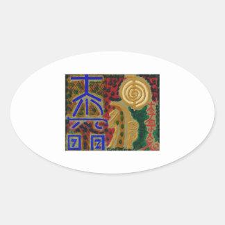 Cosmic Reiki Master Healing Art Symbols - TEMPLATE Oval Stickers