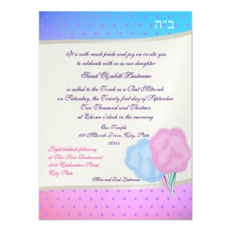 Cotton Candy Bat Mitzvah 14 Cm X 19 Cm Invitation Card