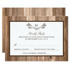 Country Rustic Monogram Branch & Wood Wedding RSVP Card