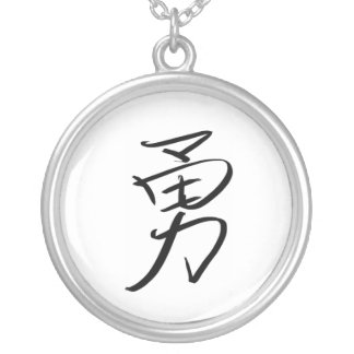 Courage (Chinese) Silver Plated Necklace