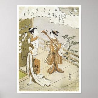 Courtesan and Attendant, Harunobu, 1760s Poster