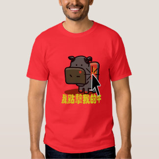 Cow Clicker - Mao Cow T Shirts