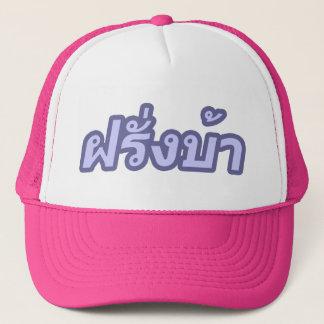 Crazy Westerner ♦ Farang Ba in Thai Language ♦ Trucker Hat