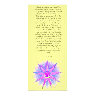 Create in Me a Pure Heart Prayer Personalized Rack Card