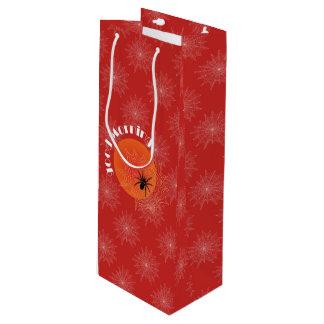 Cross spider in the net gift bag