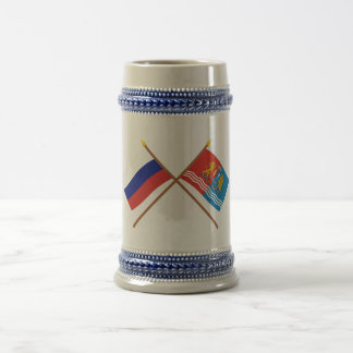 Crossed flags of Russia and Ivanovo Oblast Beer Stein
