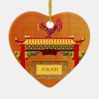 Crowing Rooster on Chinese Arch, Happy New Year an Ceramic Heart Decoration
