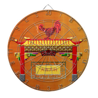 Crowing Rooster on Chinese Arch, Happy New Year an Dartboards