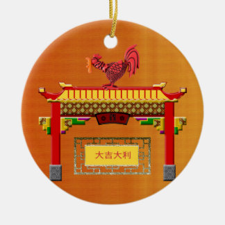 Crowing Rooster on Chinese Arch, Happy New Year an Round Ceramic Decoration