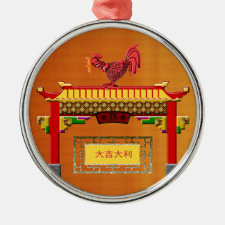 Crowing Rooster on Chinese Arch, Happy New Year an Silver-Colored Round Decoration