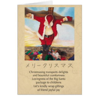 Crucified Santa / Japan is a strange place Card