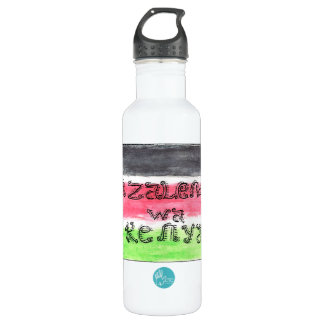 CTC International - Flag 710 Ml Water Bottle