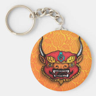 Cultural Diversity Basic Round Button Key Ring