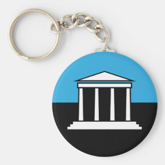 Cultural Policy Institute Keychains