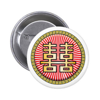 Cunfucianism Icon Button