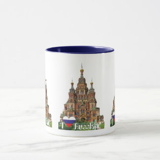 Cup Russia Russia