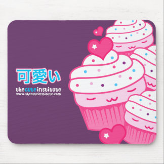 cupcakes! mouse pad