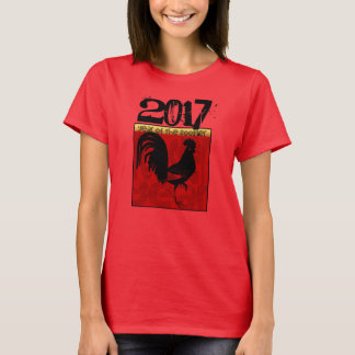 Custom 2017 Chinese New Year of The Rooster Tee 1