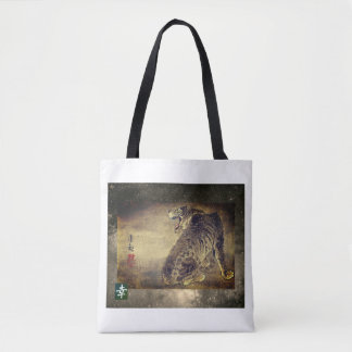 Custom All-Over-Print Tote Bag CHINESE TIGER