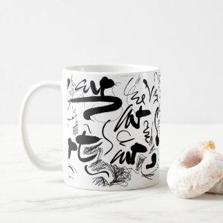 Custom Art Doodle Calligraphy Coffee Mug