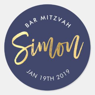 CUSTOM Bar Mitzvah for Simon navy + gold Classic Round Sticker