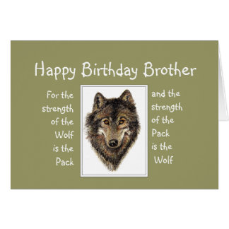 Custom Brother Birthday Wolf Pack Family Quote Greeting Card