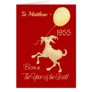 Custom Chinese Year of the Goat 1955 Birthday Card