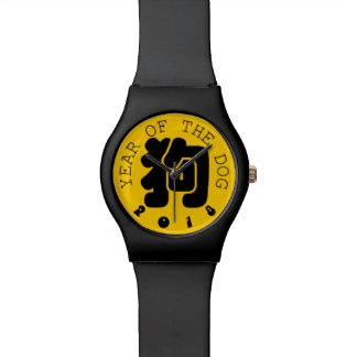 Custom Dog Ideogram Chinese Year Zodiac B Watch