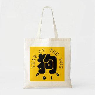 Custom Dog Ideogram Chinese Year Zodiac Tote Bag 2