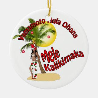 Custom For Yamamoto Hula Ohana Christmas Ornament