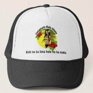 Custom For Yamamoto Hula Ohana Hat Black Text