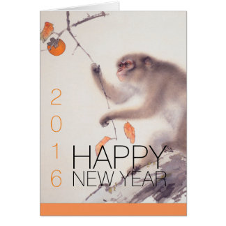 Custom Happy New Year Japanese Monkey painting Card