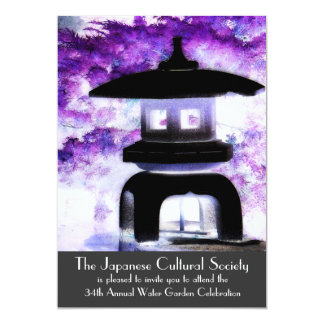 Custom Japan Pagoda Lantern Style Party Personalized Invite