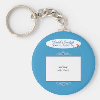 Custom Photo! Worlds Greatest Korean Jindo Dog Basic Round Button Key Ring