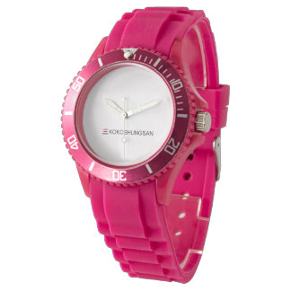 Custom Sporty Pink Silicon Watch