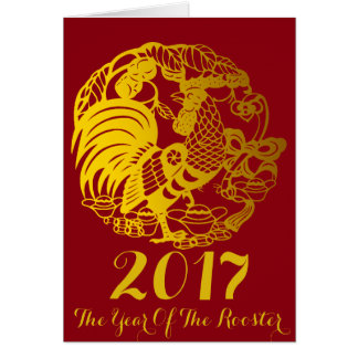 Custom Zodiac 2017 Rooster Year Gold Greeting Card