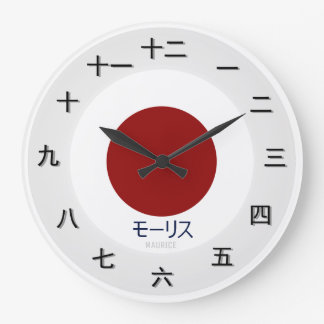 Customisable Japanese Time Piece Large Clock