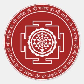 Customisable Spiritual Shree Yantra Round Sticker