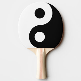 Customizable Black Yin Yang Symbol