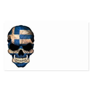 Customizable Greek Flag Skull Business Card