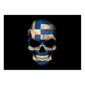 Customizable Greek Flag Skull Business Cards