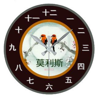 Customizable Mandarin Time Piece Large Clock