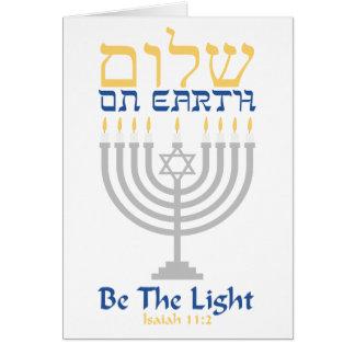 CUSTOMIZABLE (Peace) Shalom on Earth 2 Card
