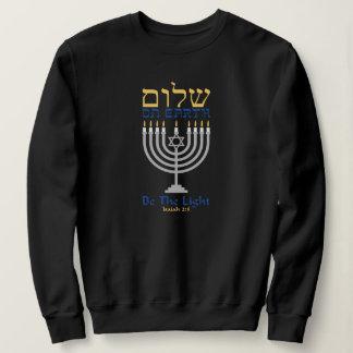CUSTOMIZABLE (Peace) Shalom on Earth Sweatshirt