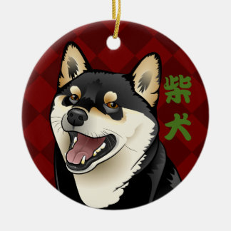 Customizable Shiba Inu Dog Japanese Kanji Ornament